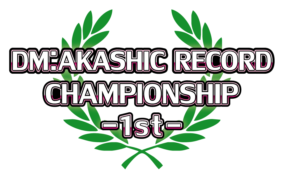 Akashic Record Champion Ship 1st