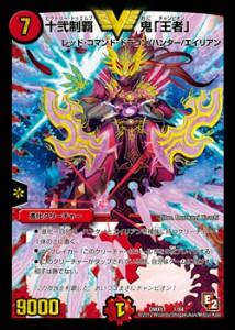 card01 (1)