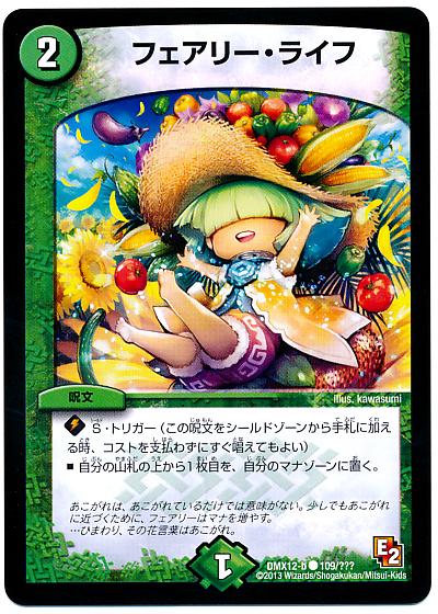card100011176_1
