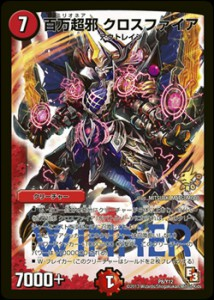 card17 (1)