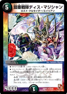 card100003163_1
