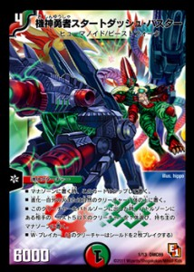 capture_volxx40_card07