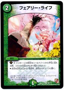 card100011175_1