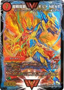 card100021748_1