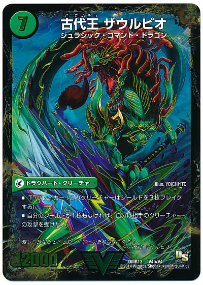 card100018017_1