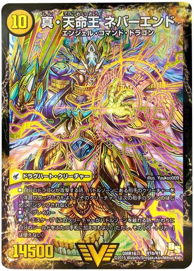 card100021957_1