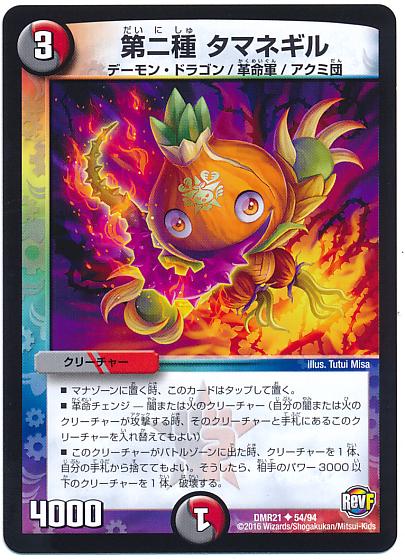 card100036676_1