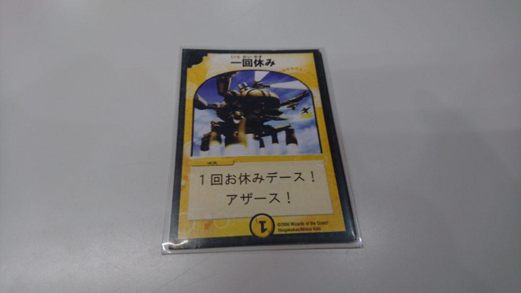 DSC_6084