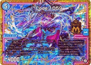 Code 1059